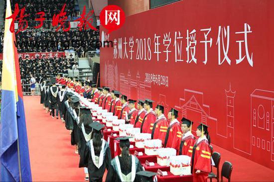 苏州大学学位授予仪式