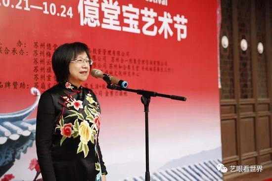 苏州工业园区台协副会长彭萩玉女士受邀发表艺术节感言