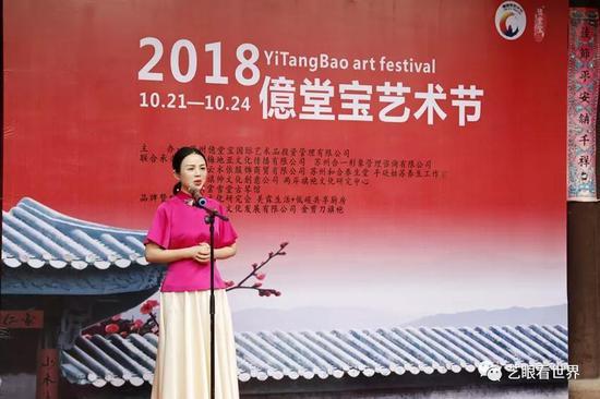 中国著名形象设计师赵蕾女士受邀发表艺术节感言