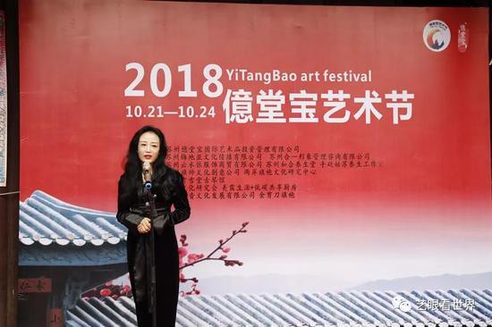 苏州广电SBS传媒集团著名主持人于心受邀发表艺术节感言