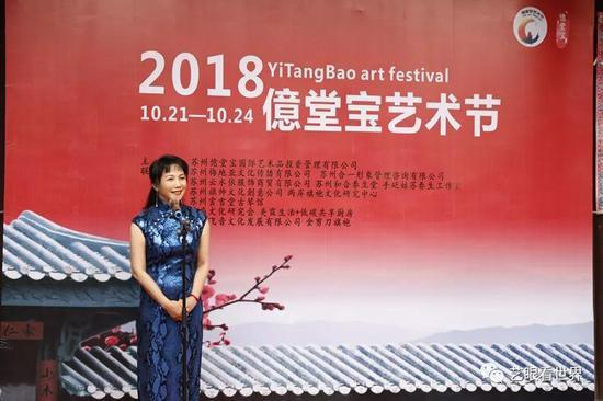 中国著名媒体人朱绘晴女士发表艺术节开幕致辞