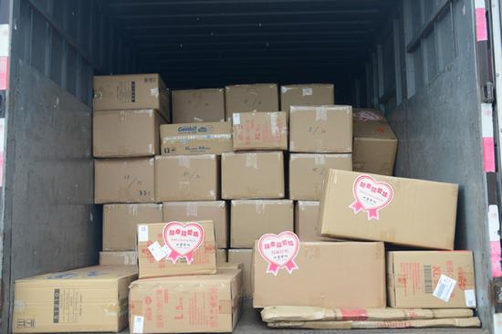 一批爱心物资通过物流发往贵州省石阡县甘溪乡