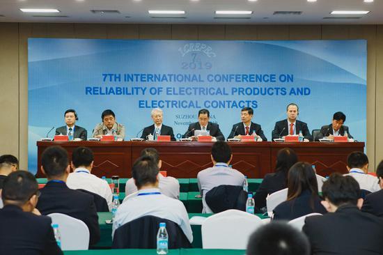 2019第七届电工产品可靠性与电接触国际会议现场