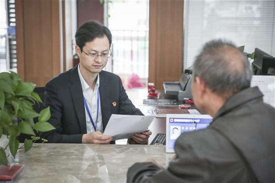 渭塘镇便民服务中心