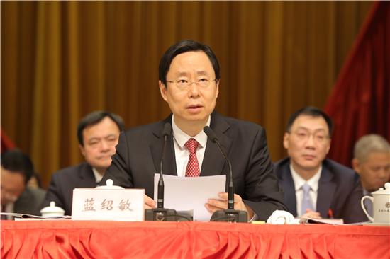 江苏省委常委、苏州市委书记蓝绍敏发表致辞