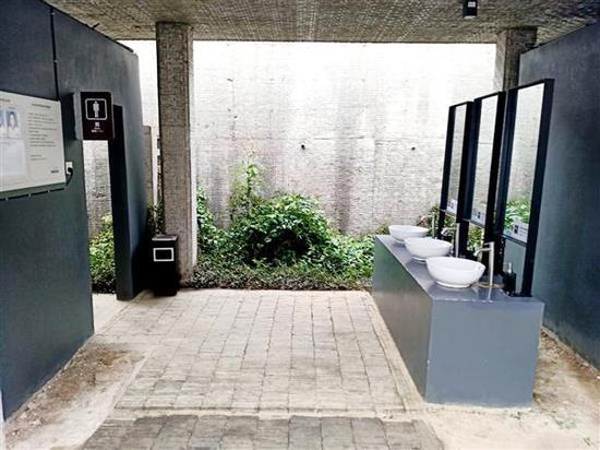苏州御窑金砖博物馆文创体验馆厕所