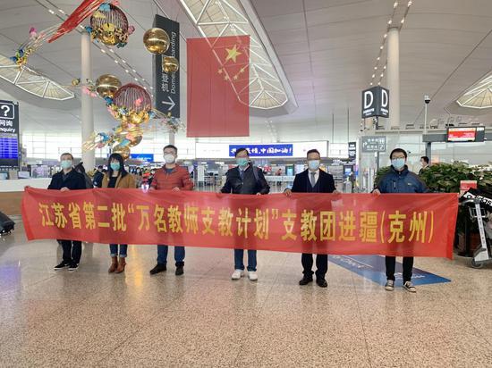6名相城援疆教师出发前在机场合影