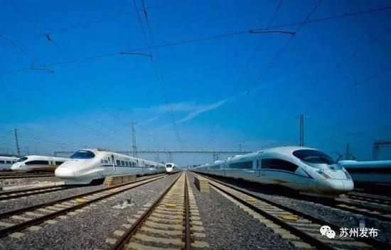 大家去周边城市越来越方便啦!目前途经或从苏州首发就有100多趟动车、500多趟高铁,半天就可以直达200多个城市(县)!