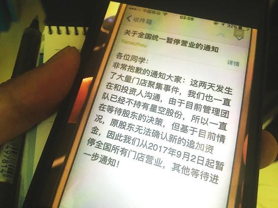 本报记者 叶永春