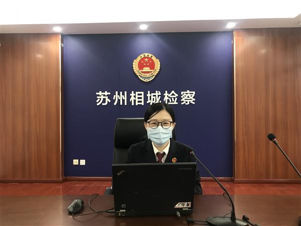 """相城区检察院""""青年讲师团""""成员卢雨佳"""
