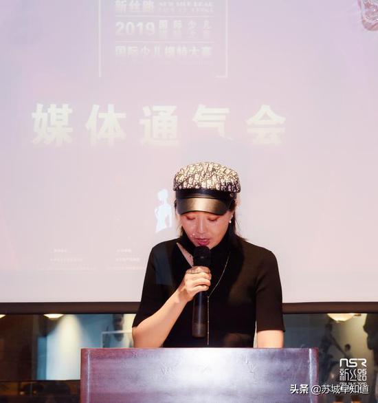 苏州寰娱文化传媒总经理发表致辞