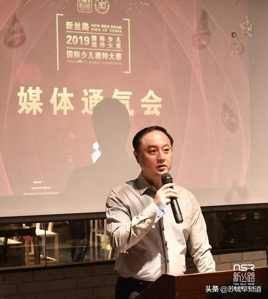 黑池舞蹈节(中国)运营总监发表致辞