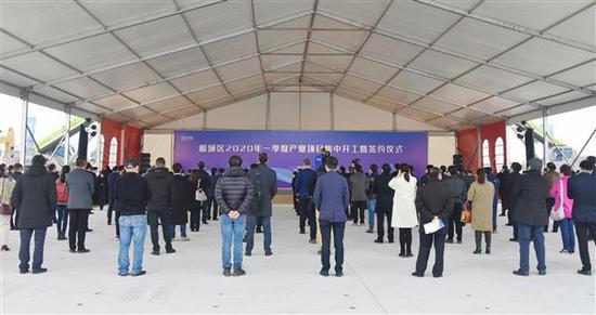 相城区2020年一季度产业项目集中开工暨签约仪式现场