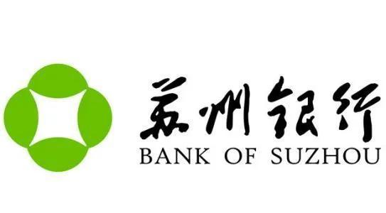 本次大赛感谢苏州银行的大力支持
