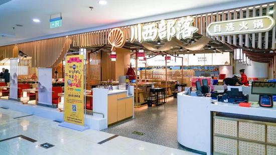 川西部落石路精选店6.8折邀你一起纵享麻辣滋味