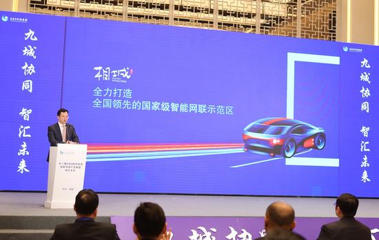苏州首批智能网联汽车测试牌照来了