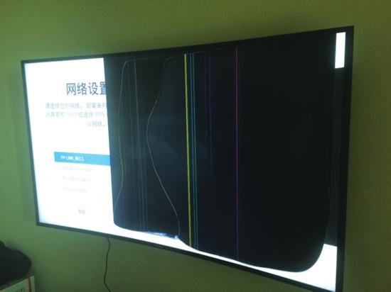 电视机通电后出现了问题