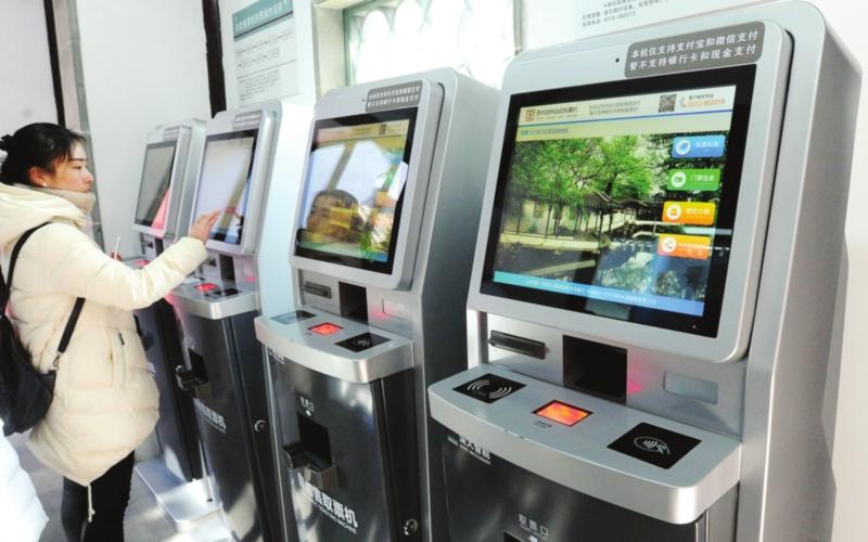 一名游人正在拙政园自助售票房的售票机上自助购票。  □记者  杭兴微  摄