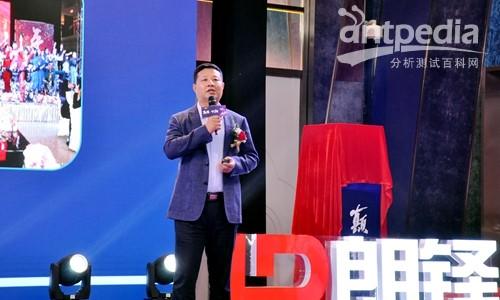 朗铎科技副总经理 李勇