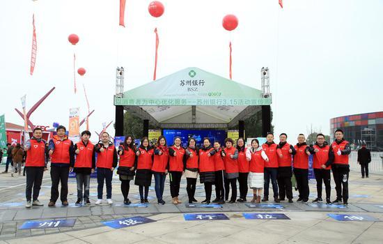 第十届苏州环金鸡湖国际半程马拉松赛现场