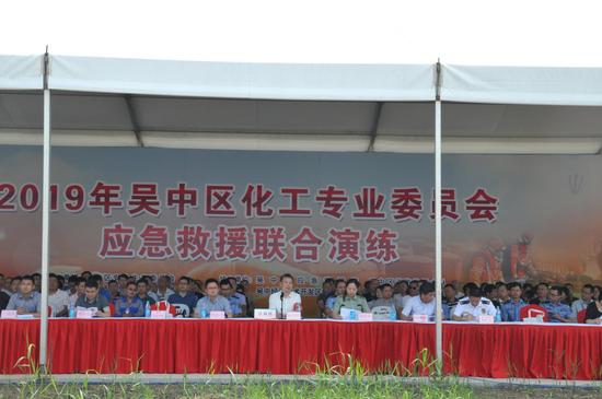 吴中区开展化工专业委员会应急救