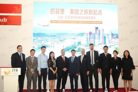 """与会嘉宾共同祝愿""""上海-匹兹堡""""包机直航项目圆满成功"""