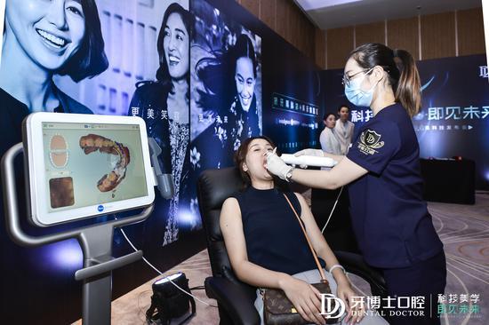 市民在发布会现场体验3D数字化口腔扫描
