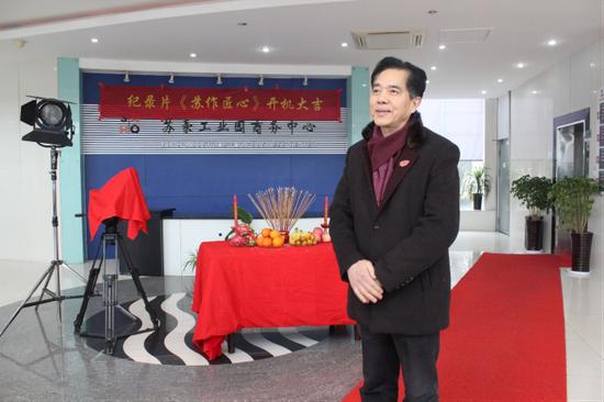 中国作家协会会员、苏州市民间文艺家协会主席叶正亭发表致辞