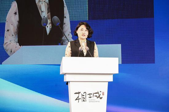 中国中小企业协会高新技术产业分会秘书长、中国工业4.0创新合作联盟秘书长陈晶致辞