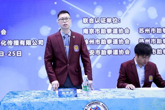 中国跆拳道协会段位考官、培训师马子元