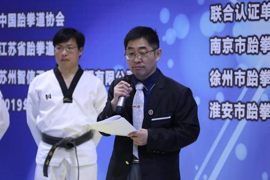 中国跆拳道协会培训师李卫东