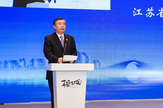 江苏省政协副主席、党组副书记阎立致辞