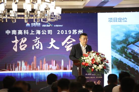 中南高科上海区域公司营销副总经理陈承祖致辞