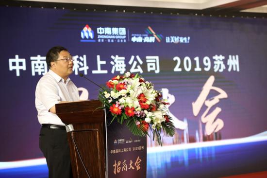 滁州市南谯区区委常委、副区长郭晓东致辞