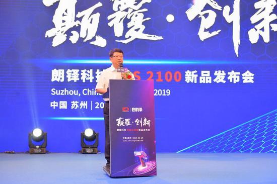 中国分析测试协会副理事长 刘成雁教授