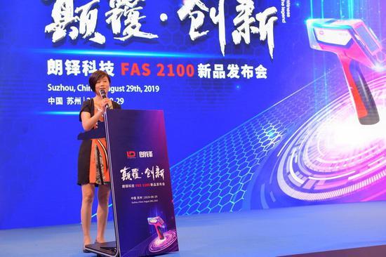 仪器信息网CEO 唐海霞女士