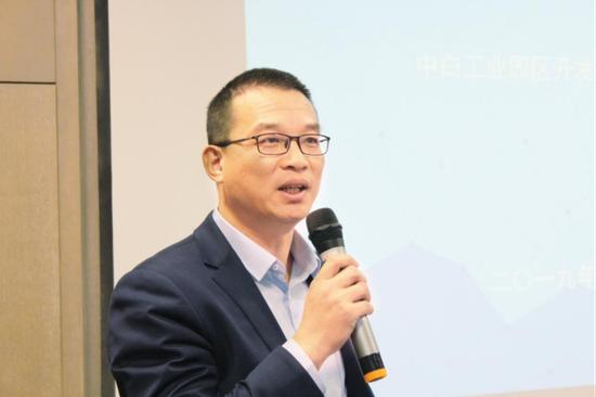 中白工业园区开发股份有限公司中国部副总经理侯长青—中白工业园区推介