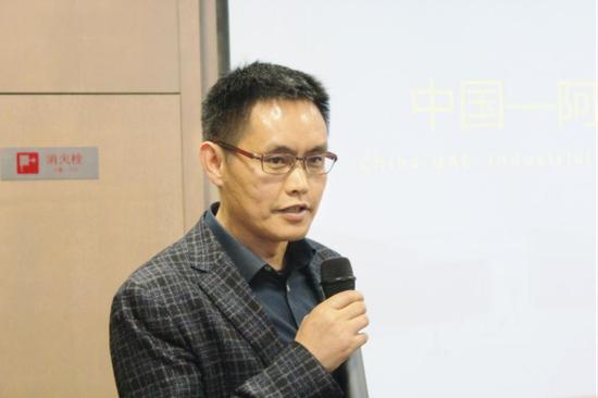 江苏省海外合作投资有限公司招商一部部长周华军—中阿产能合作示范园推介