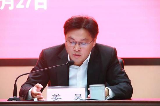 街道党工委书记姜昊讲话