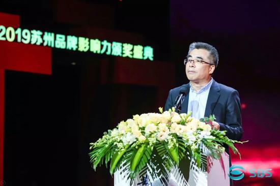 苏州广播电视总台副台长 苏州广电传媒集团总经理 陈旭明先生致辞