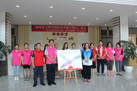 苏州吴中区多部门联动 开展新时代文明实践结对共建主题志愿活动