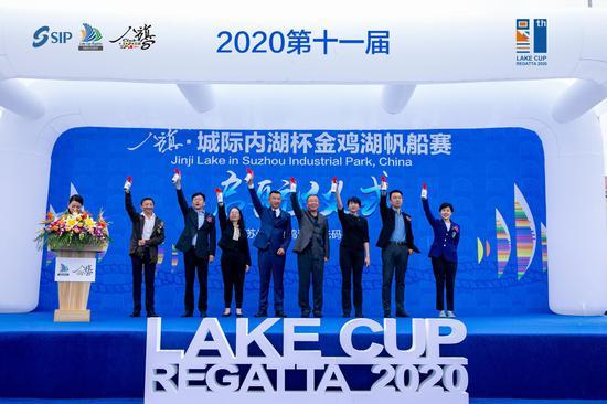 2020第十一届城际内湖杯金鸡湖帆船赛扬帆开赛