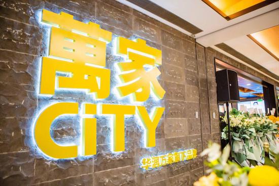 华润万家全国首家万家CITY揭开面纱,苏州市民购物新去处