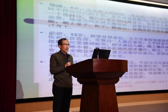 吴中区教育局教研室副主任 特级教师 钱家荣——儿童心理发育障碍培训