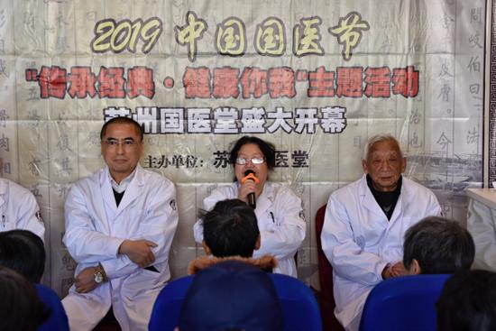 苏州第一人民院肿瘤科研组组长戴云教授发言