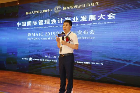 江苏精略教育科技有限公司陈永圣总经理致辞