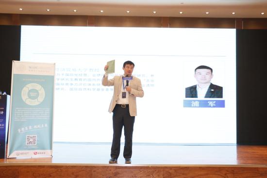 中国商业会计学会管理会计分会副会长浦军教授演讲