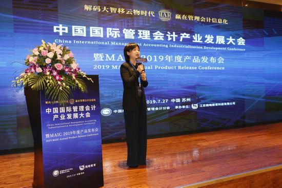 中国商业会计学会管理会计分会常务副会长兼秘书长马瑞阳致辞