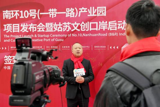 江苏安和锦文化创意产业发展有限公司总经理 何承锦