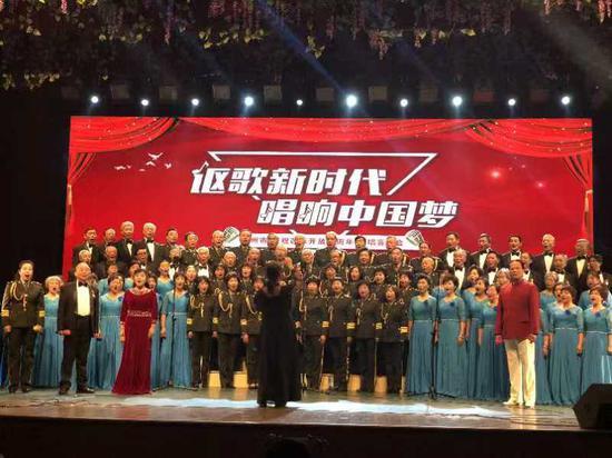 讴歌新时代 唱响中国梦